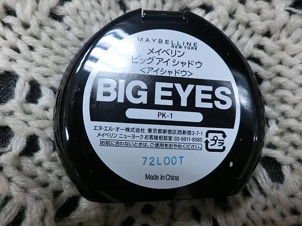 CIMG8786.JPG