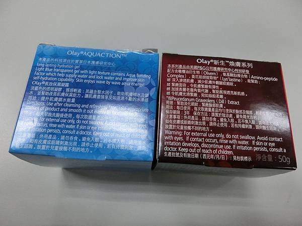 CIMG9506.JPG