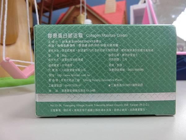CIMG9975.JPG