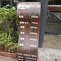 CIMG2543.JPG