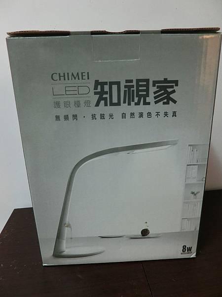 CIMG1233.JPG