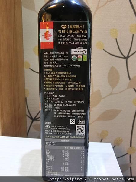 CIMG5074.JPG
