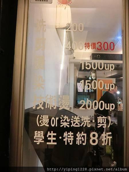 CIMG0086.JPG