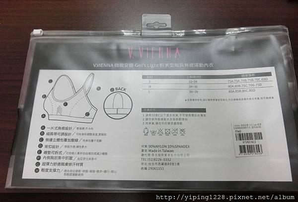 CIMG0185.JPG