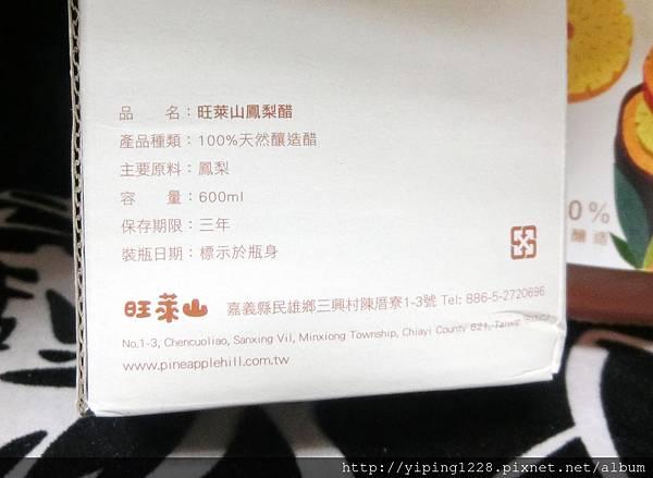 格式工廠CIMG1368.jpg