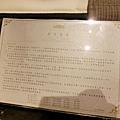CIMG3034.JPG