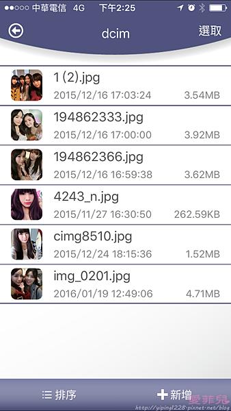 IMG_6274 - 複製.PNG