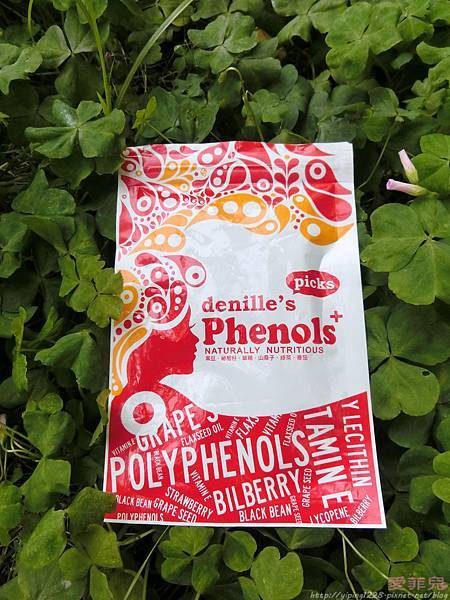 Phenol+綜合多酚膠囊