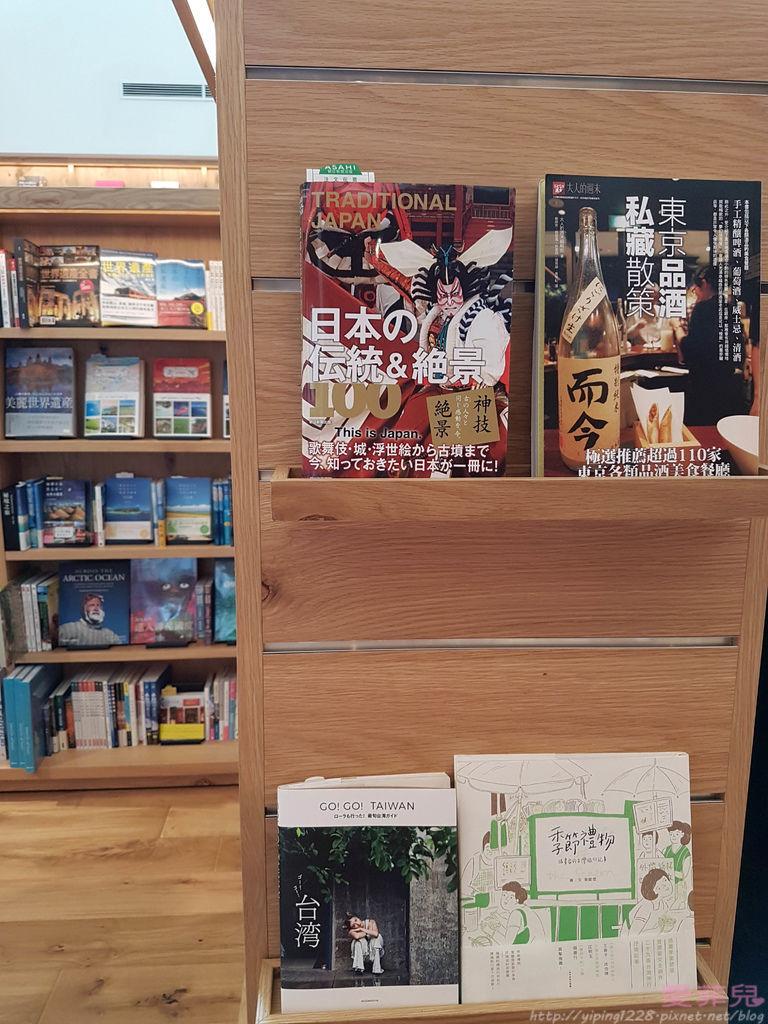 蔦屋書店/WIRED TOKYO