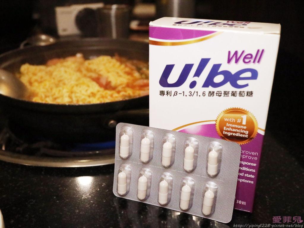 優比獅壯兒童多醣體咀嚼錠/保健食品
