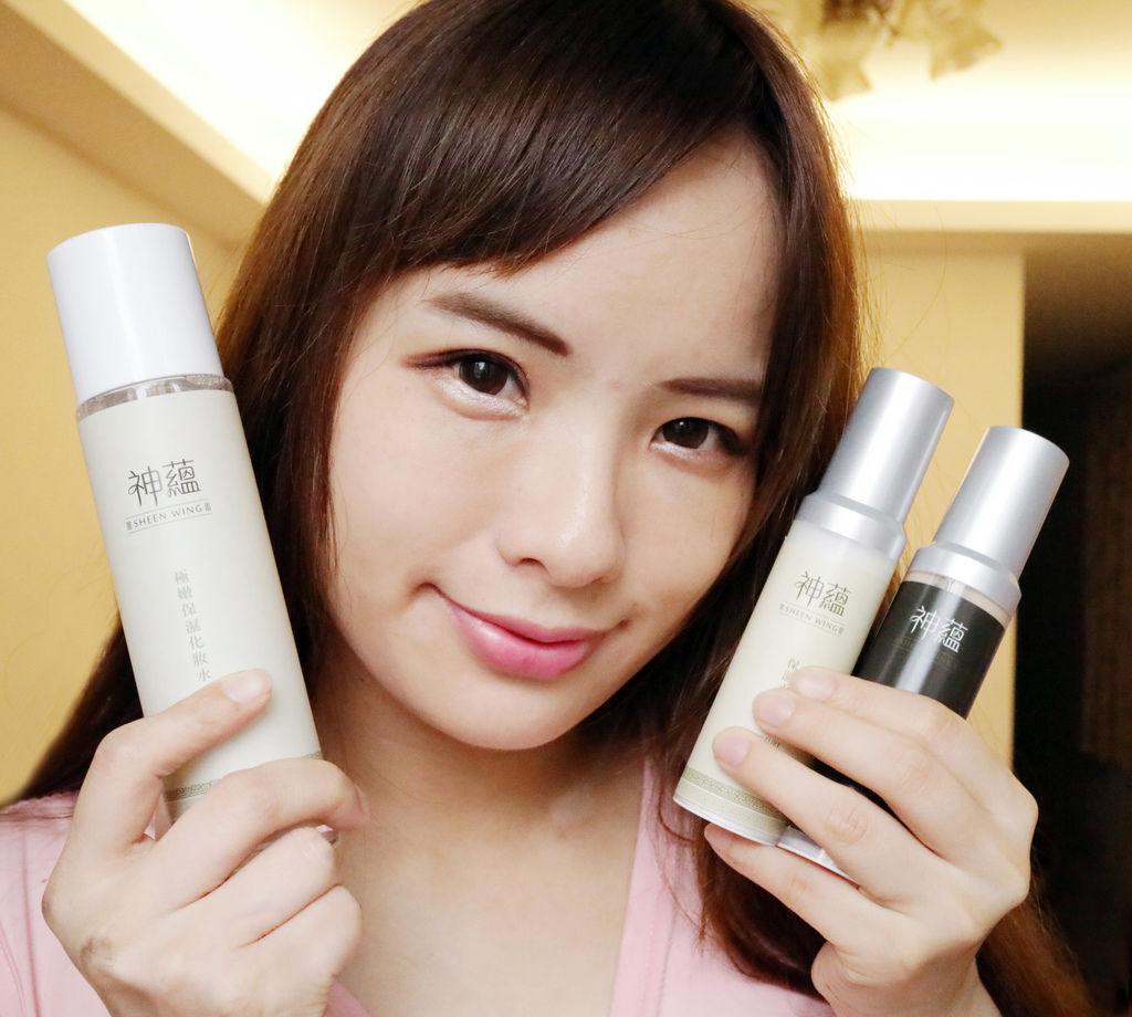 保濕化妝水/保濕乳液/粉霜