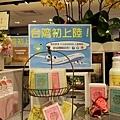 @cosme store微風台北車站開幕