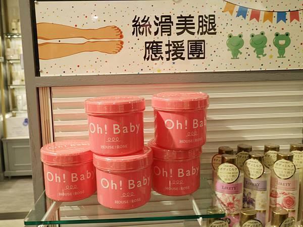 @cosme store微風台北車站/@cosme store必買/@cosme store價錢