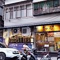 幸和殿/西湖站日本料理/西湖站居酒屋