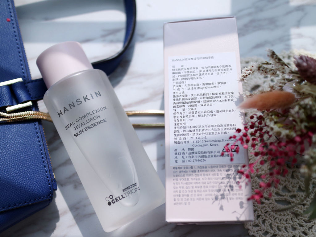 韓國素顏霜/粉色素顏霜