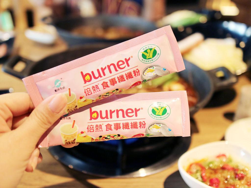 burner®倍熱® 食事纖纖粉