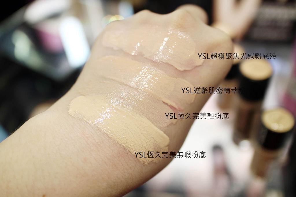 YSL恆久完美無瑕粉底/YSL恆久完美輕粉底/YSL超模聚焦光感粉底液/YSL逆齡肌密精萃粉底