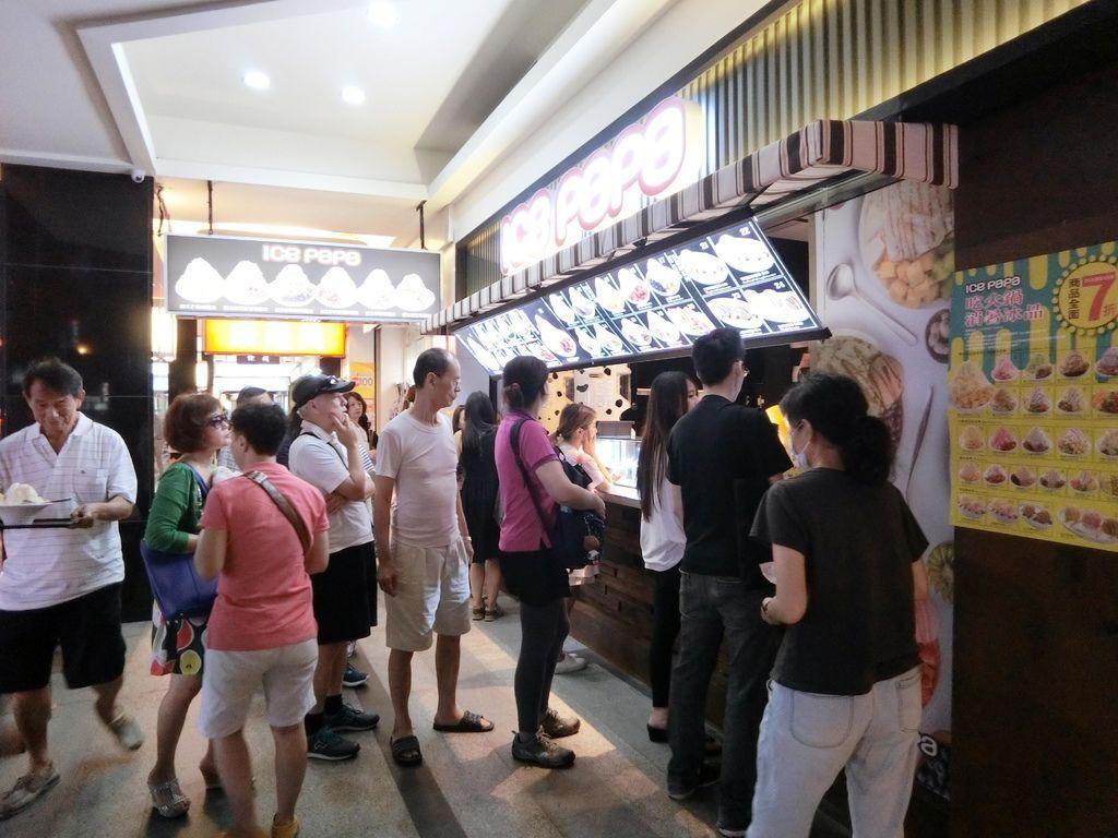ICE PAPA/西門町芒果冰/西門町必吃冰品
