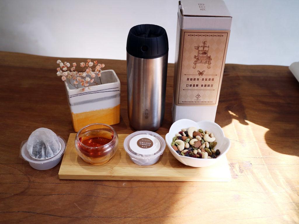 有甘田 計時泡茶隨行杯/ 馥夜烏龍茶/有機紫錐菊花茶/有機台茶8號阿薩姆紅茶