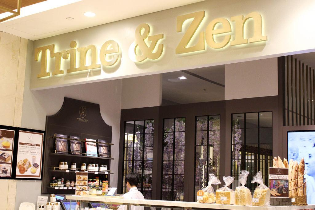 Trine&Zen 崔妮傑恩 微風信義店/信義區約會餐廳/微風餐廳推薦