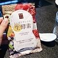 日本製酵素商品