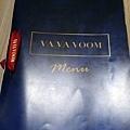 vavavoom/vavavoom菜單/vavavoom價錢/vavavoom評價