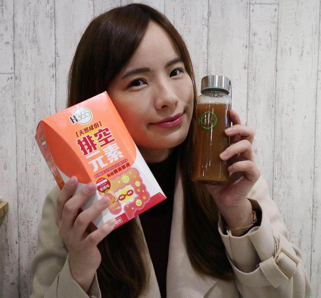 H365排空元素蜜桃味
