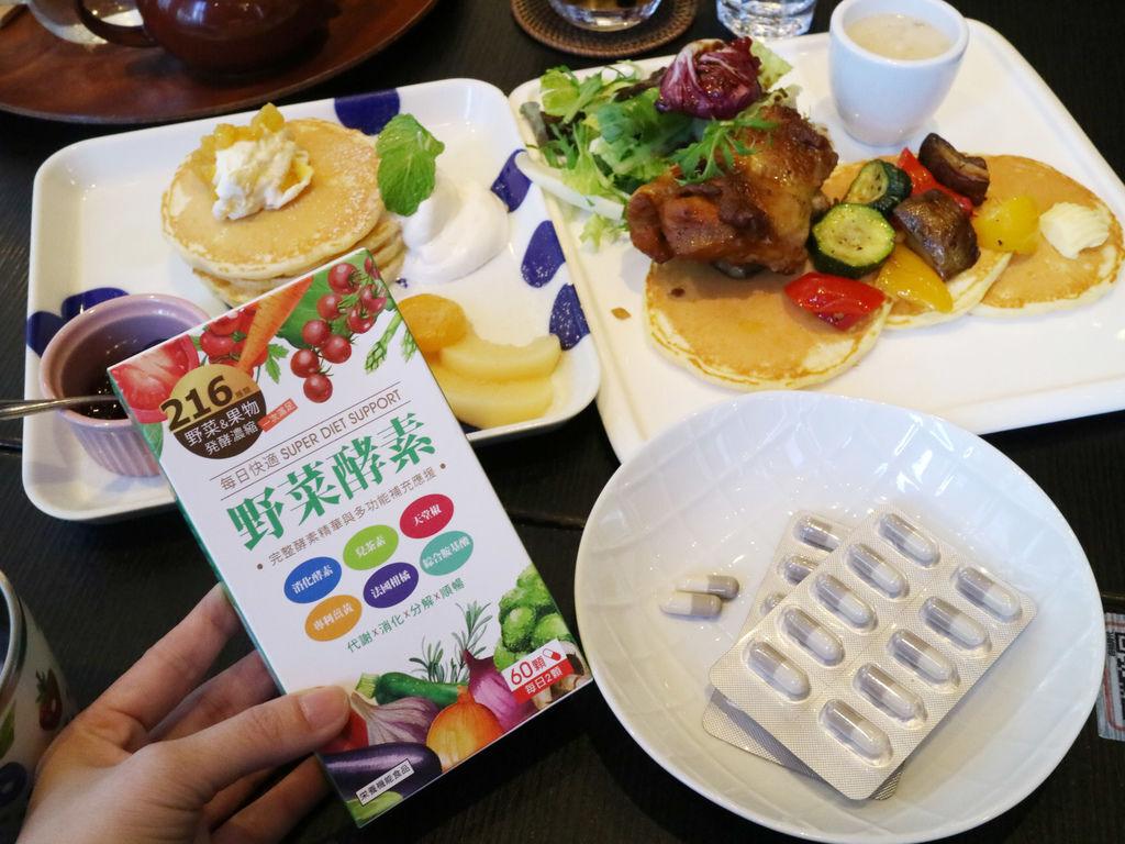 LaBeaute 野菜酵素