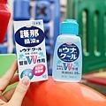 日本護那酷涼液