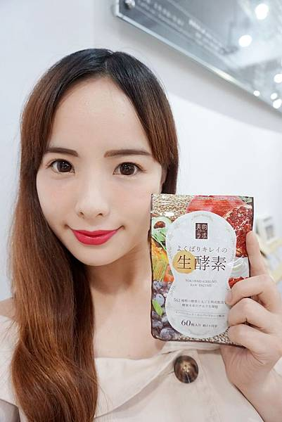 日本563美體生酵素