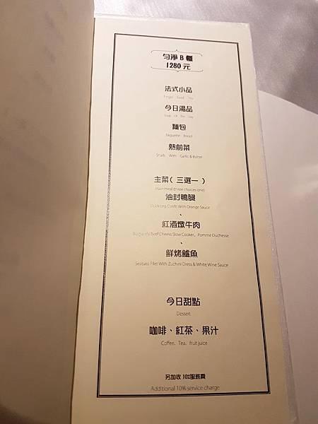 勻淨湖景觀餐廳民宿/苗栗大湖民宿推薦/苗栗大湖下午茶