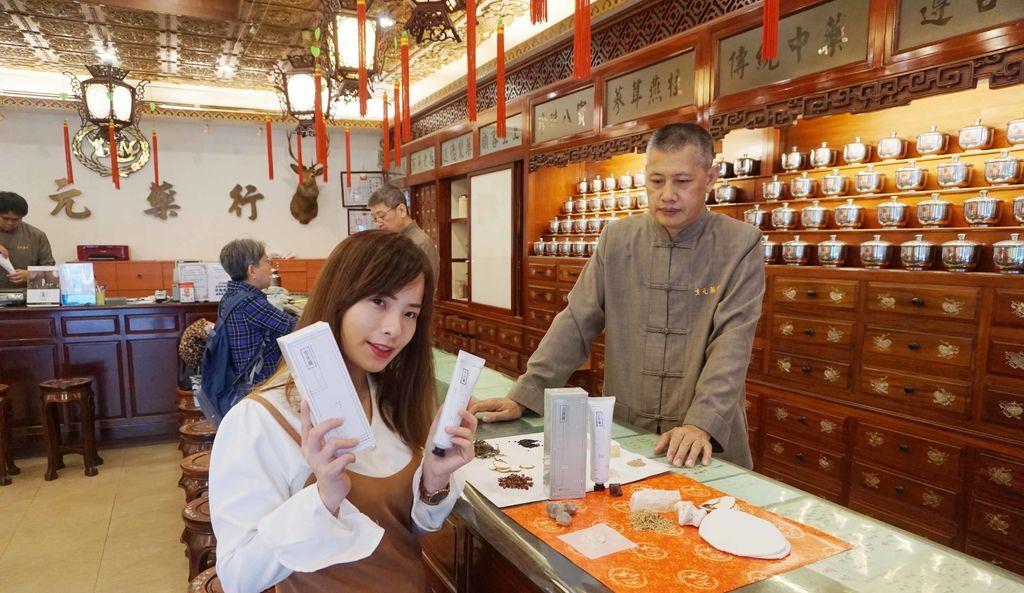 【愛菲爾】台灣必買牙膏-來自百年傳承的固齒配方-生元草本牢牙膏&固齒膏!