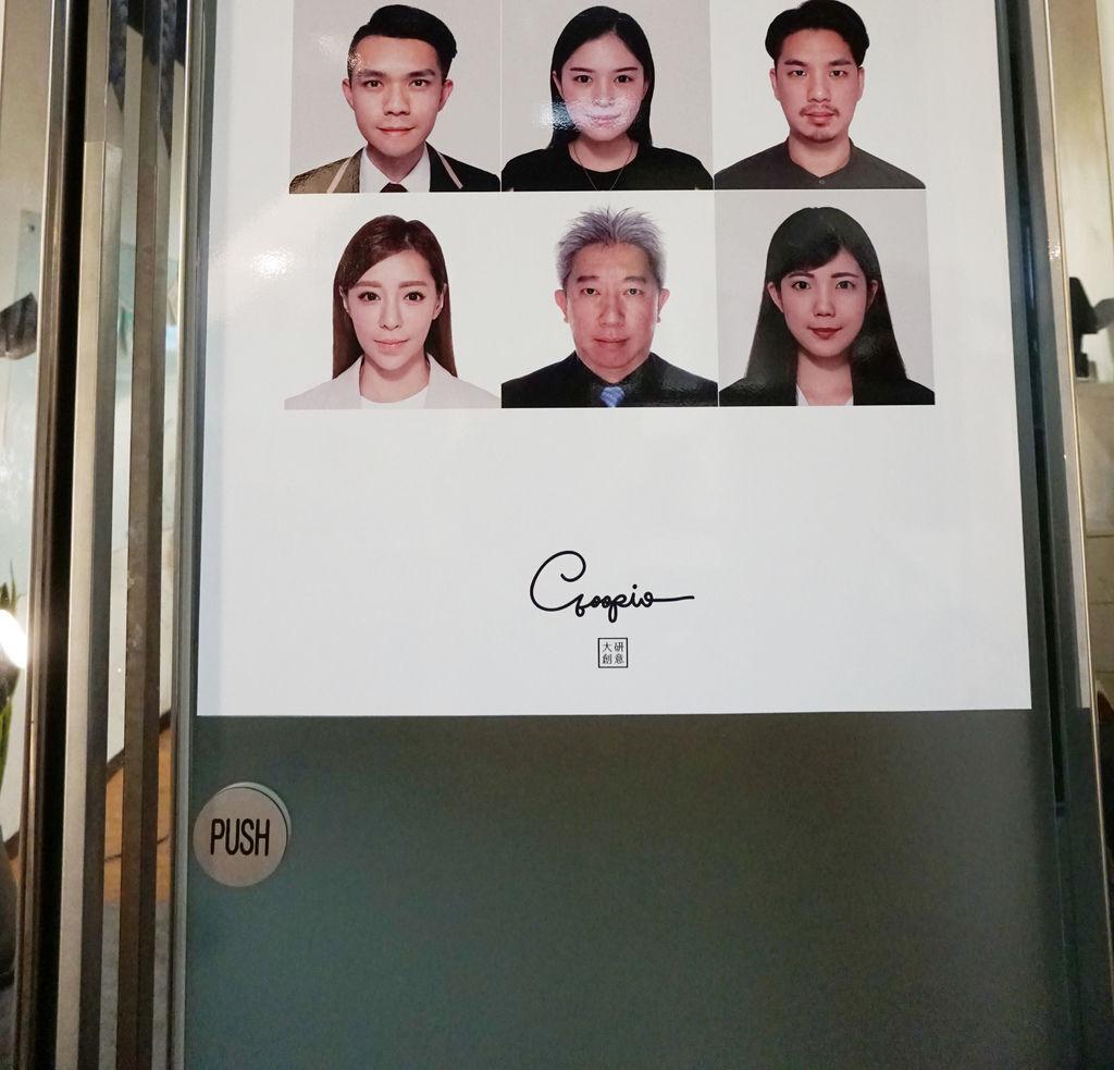韓系大頭照/韓系護照/大研創意
