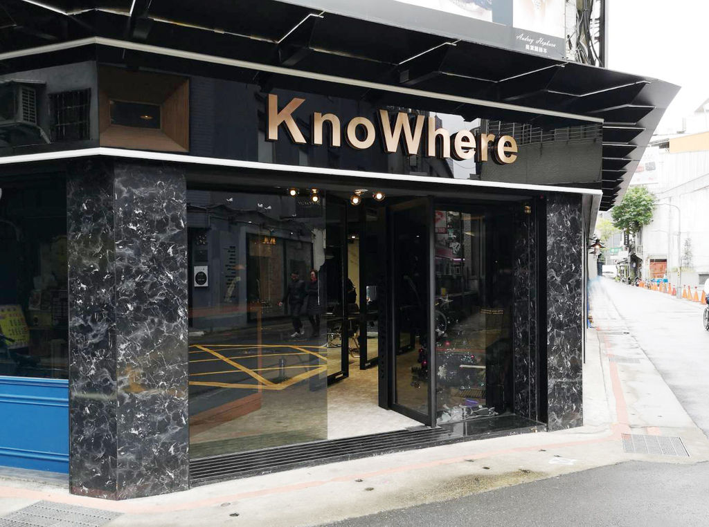 knowhere/中山站髮廊護髮推薦