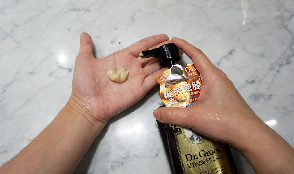 Dr.Groot 養髮秘帖洗髮精