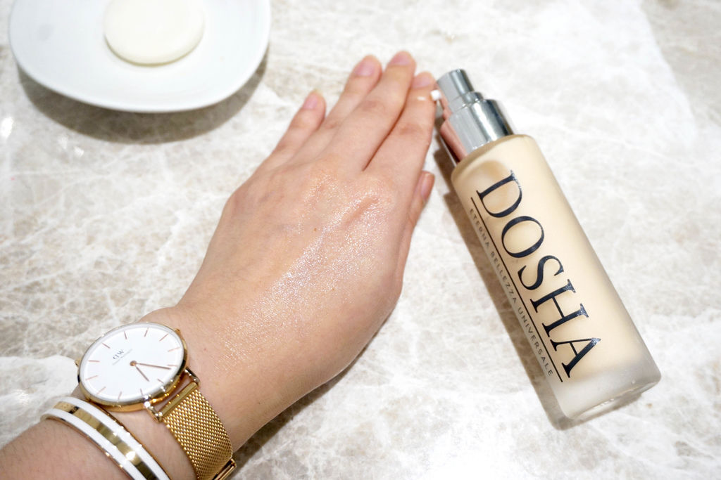 DOSHA兜莎艾地苯皙白滋養精乳