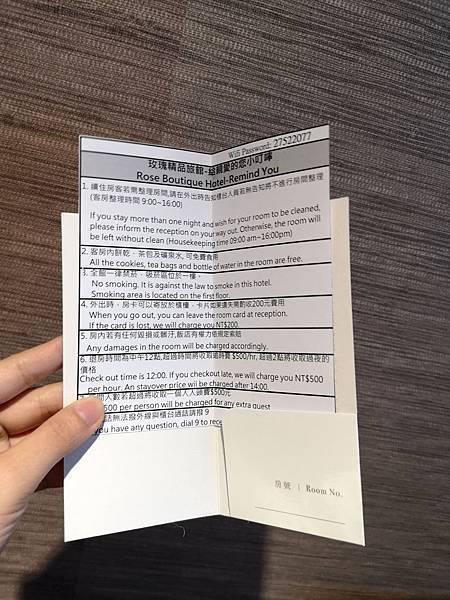 玫瑰精品旅館新生館/忠孝新生飯店住宿