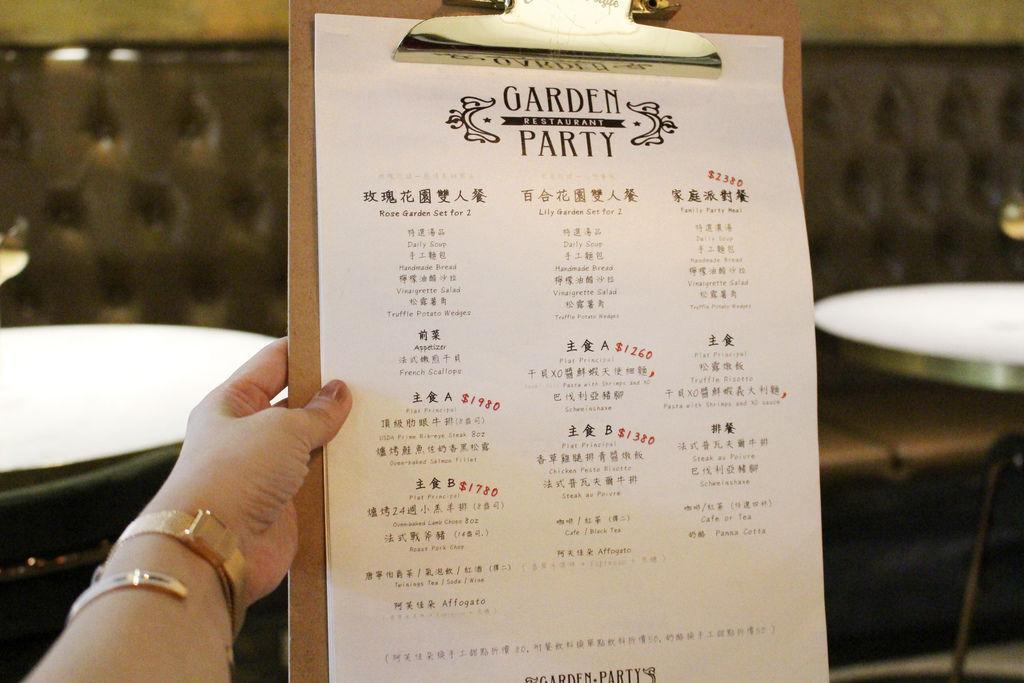 新竹網美餐廳/Garden Party Restaurant