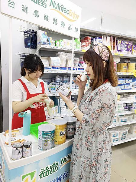 營養奶粉推薦/益富益力壯經典/營養均衡配方