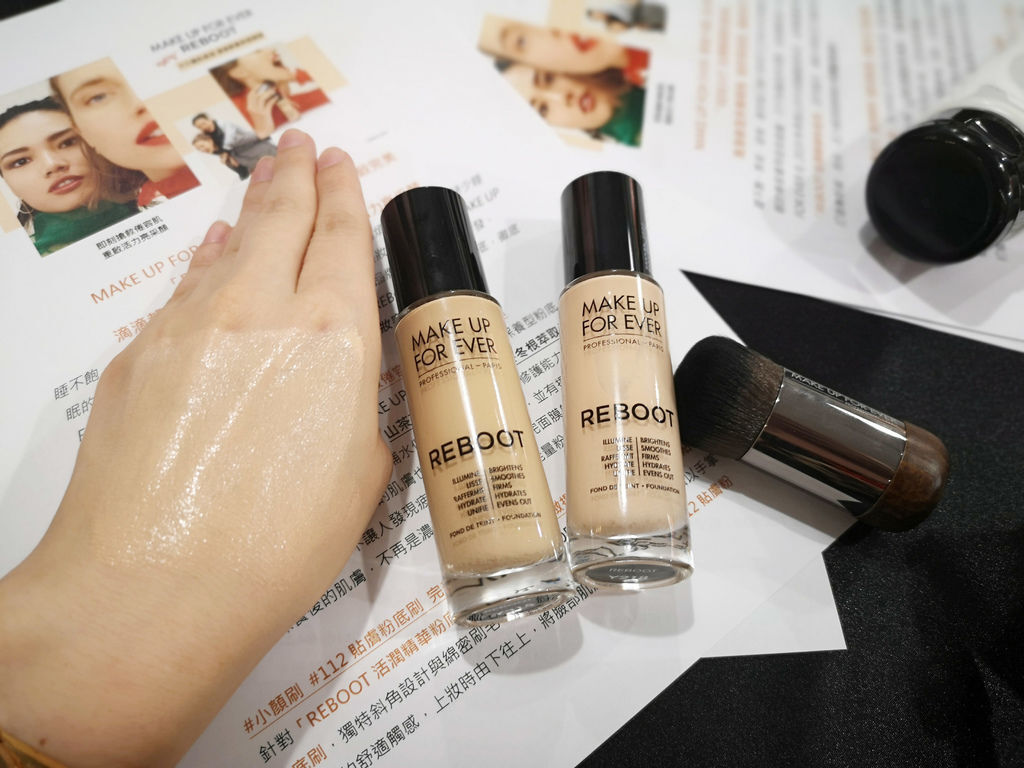 makeupforever保養REBOOT活潤精華粉底液/能量粉底