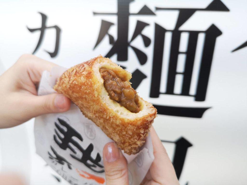 我和一心日本咖哩麵包
