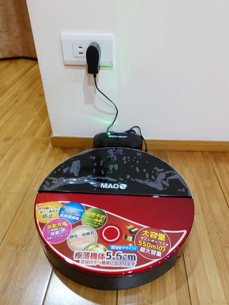 Bmxmao / MAO 2 / 第二代超進化掃地機器人