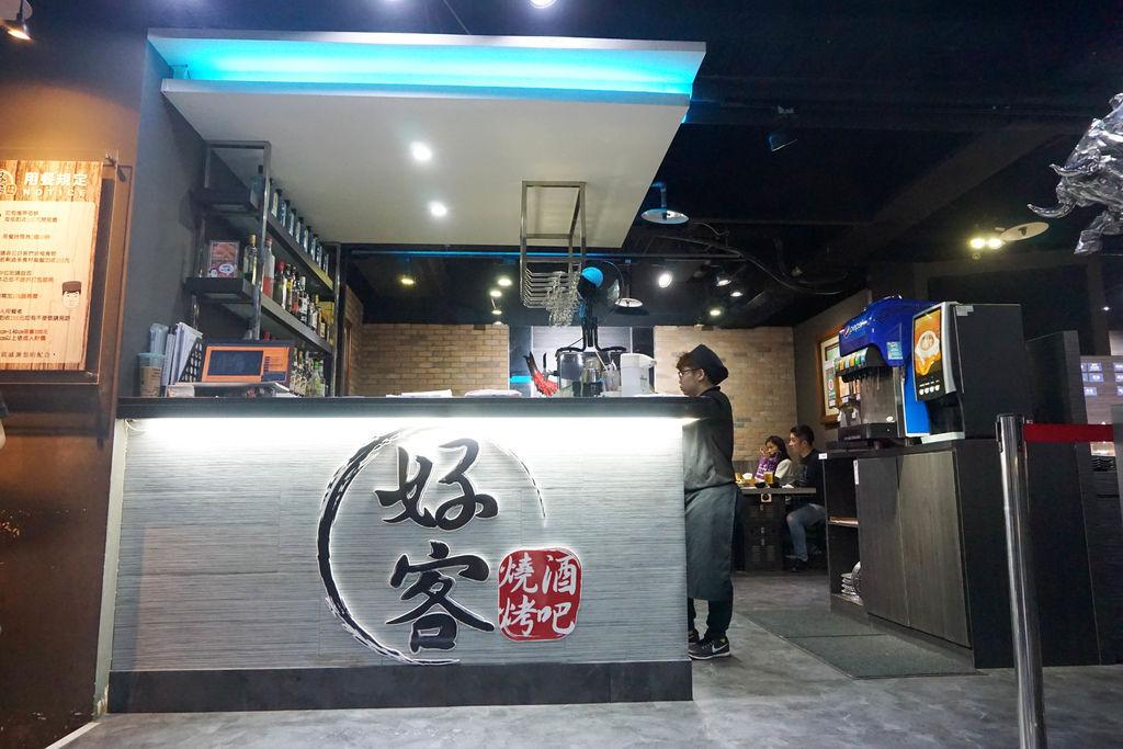 好客燒烤-台北忠孝店