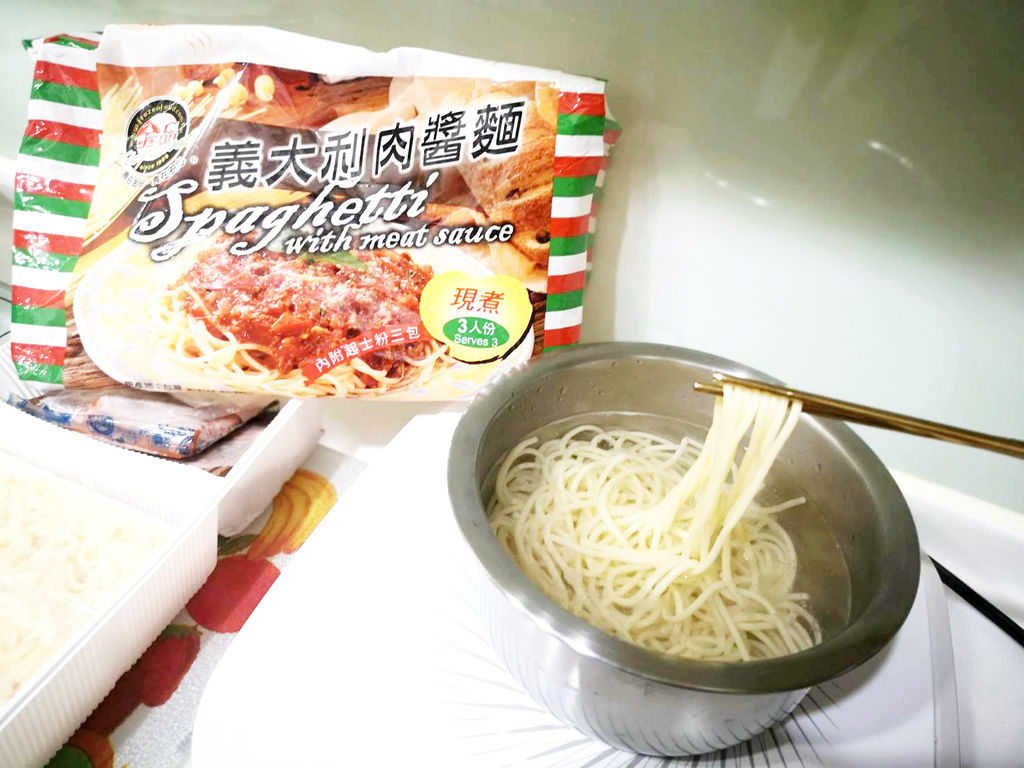 金品義大利麵