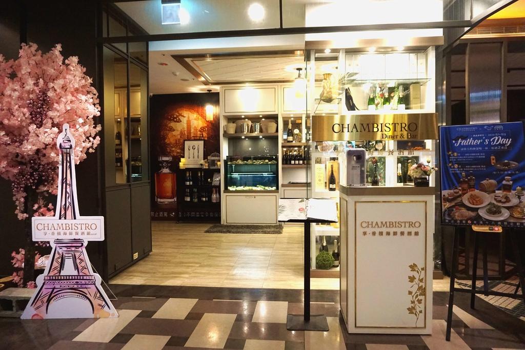 Chambistro 享.香檳海鮮餐酒館/新光三越A9館餐廳推薦