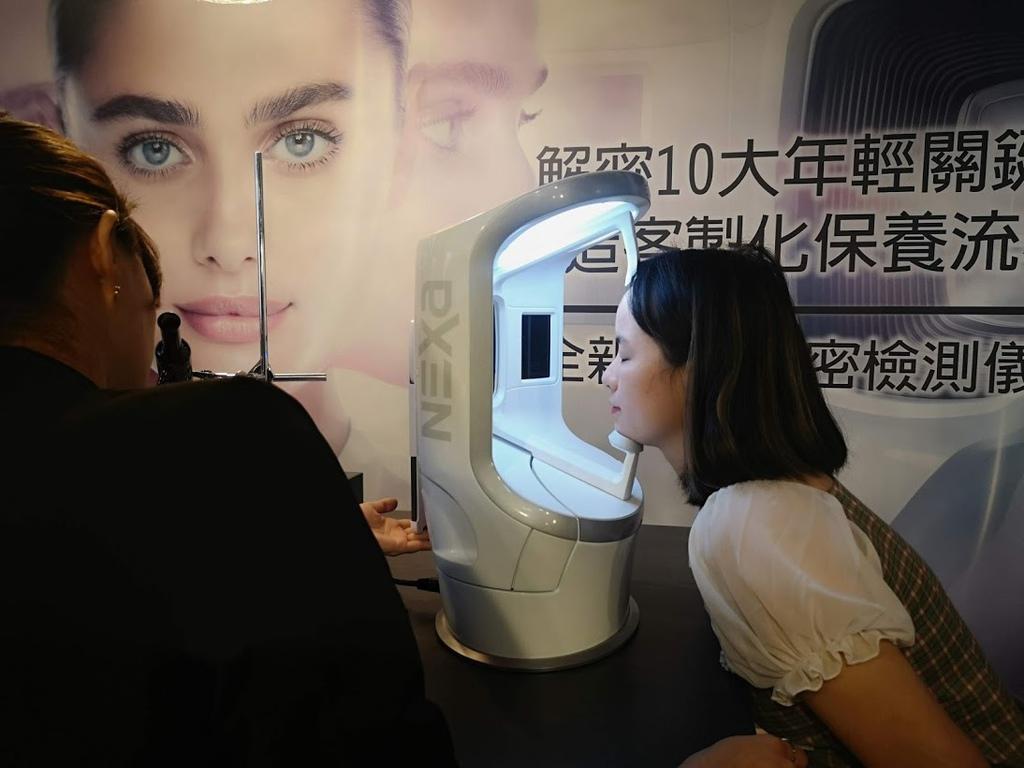LANCOME蘭蔻超未來肌因賦活露=超級黑瓶-免費3D肌密檢測儀