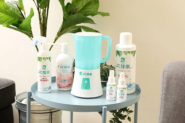 次綠康-次氯酸生成設備/次氯酸洗手液/次氯酸製造機