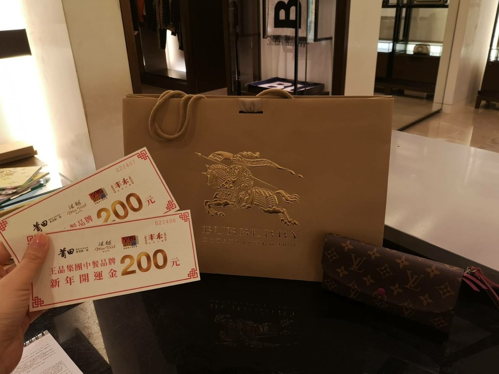 Ever Rich昇恆昌內湖旗艦店