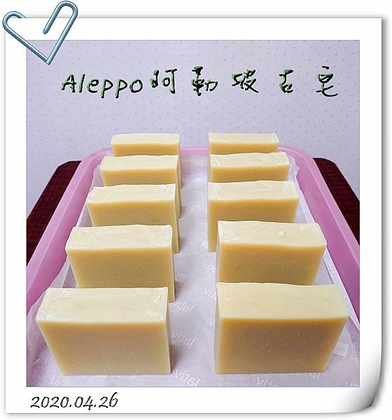 Aleppo阿勒坡古皂