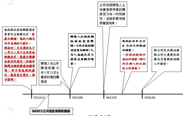 teach008.jpg